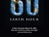 earthhour-logo.jpg